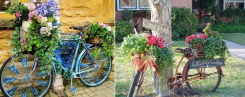 "Цветник ""Велосипедист"""